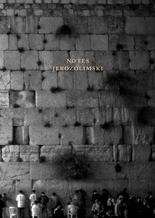 """""""BOOK FOR WRITING"""" THE JERUSALEM NOTEBOOK"""